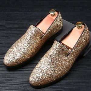 54e2e99d6c6 Silver Shoes Men
