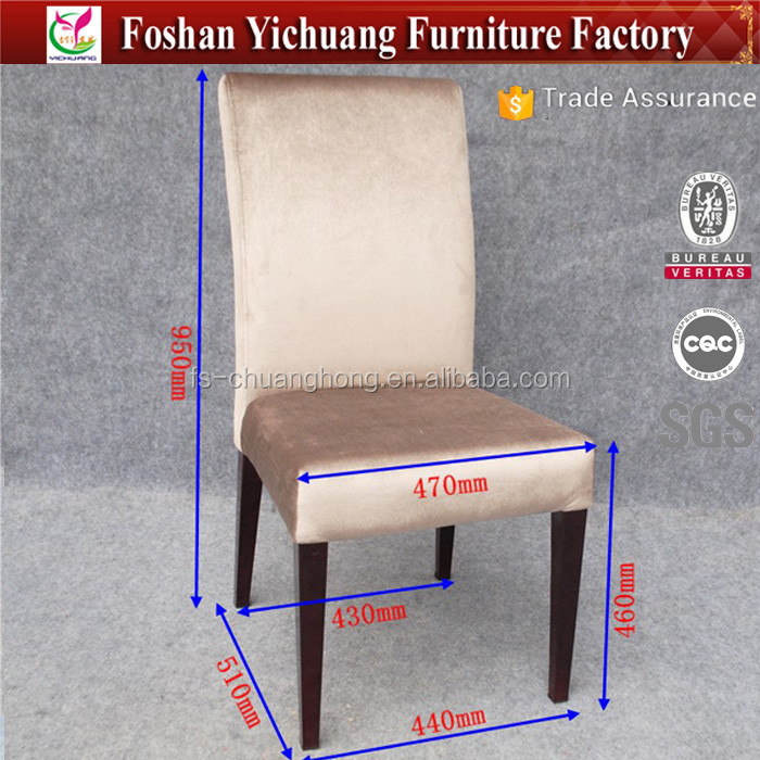 YC-F038-07 Modern High Back Silk Cloth Restaurant Chair For Sale