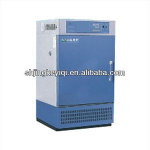 Electric Thermostat Incubator/ Oven /Baby incubator with shaker