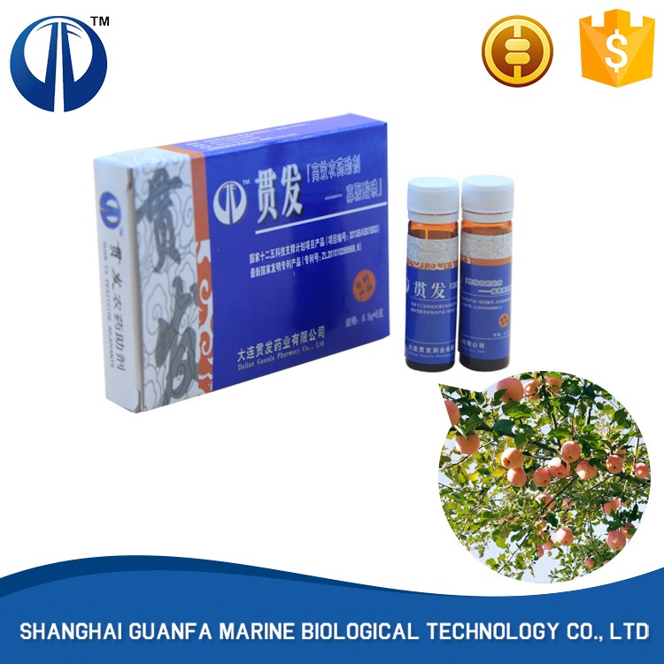 Factory directly provide environmental protection 20% Iodine Oligosaccharide Acids biocide fungicide