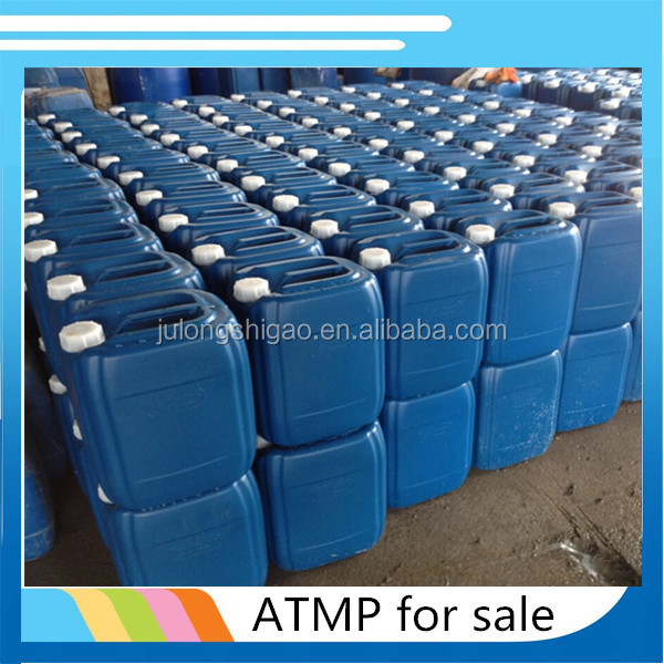 Factory price corrosion inhibitor atmp for water treatment