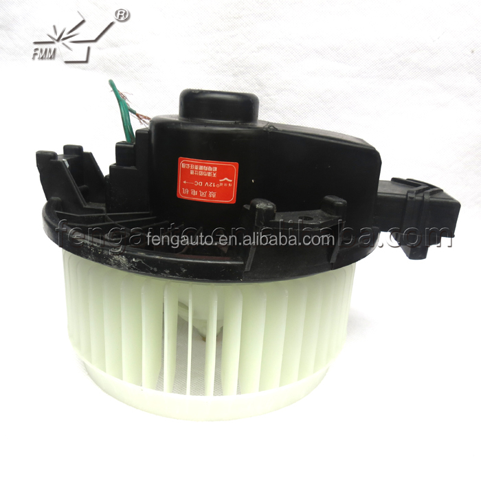 12v car air conditioning ac blower fan for toyota prado