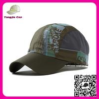 Buy European standard low price custom printing in China on ...