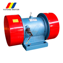 factory price three phase induction vibrating motor