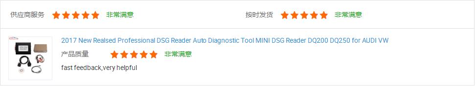 High Quality Mini Dsg Reader Dq200+dq250 Auto Diagnostic Tool Mini Dsg  Reader For Audi/vw Data Gearbox Reading Writing Tool - Buy Mini Dsg  Reader,Mini