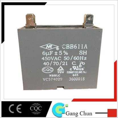 Cbb61 Wiring Diagram from sc01.alicdn.com