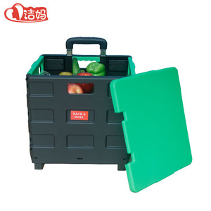 wholesale new products 2018 plastic portable two wheels picnic car trunk carry cart