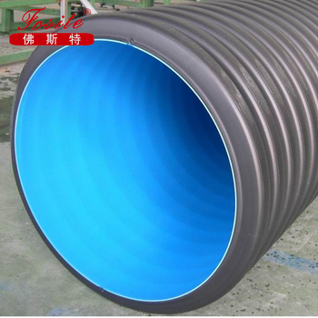 2400mm double/twin wall corrugated HDPE pipe for Culverts