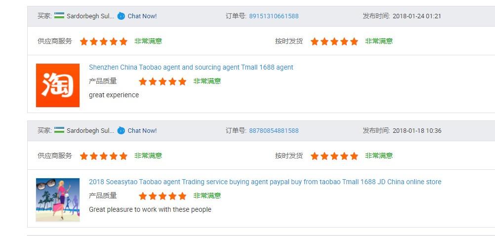 Soeasytao China Taobao 1688 Purchasing Agent  44becb75a0003