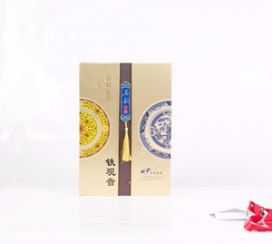 Jinggong customized elegant tea caddy gift boxes