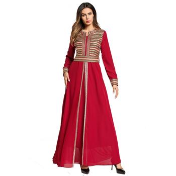 Elegante y elegante sin mangas evasé doble División chiffon RP vestido de  las mujeres árabes trajes eeefeb04f624