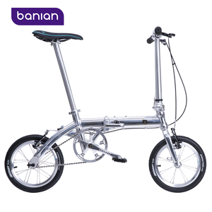 "2015 New Disign Banian 14"" 8kg Aluminum Alloy Folding Bike In Bicycle For Office Worker Best Xmas Gifts"