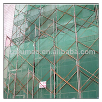 New style latest grid safety net