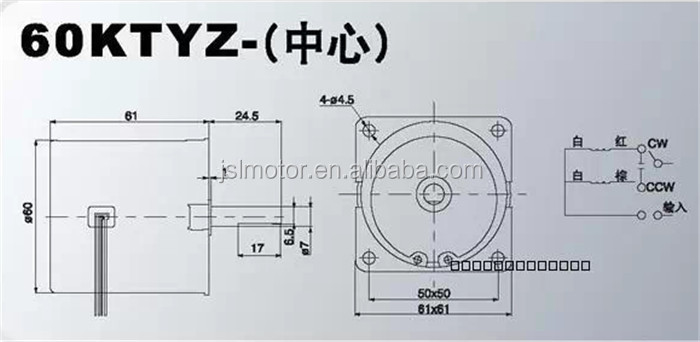 HTB1WHZqFVXXXXcLXXXXq6xXFXXXi professional 14w 2 5 110rpm ac gear motor 220v ac synchronous 60ktyz wiring diagram at gsmx.co