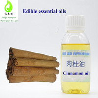 Edible essential oils cinnamon oil price with factory direct sale