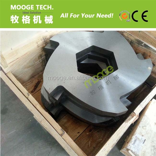 Plastic shredder/crusher grinder machine blade