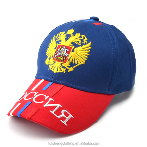 c2bc70461b8 Federer Hat
