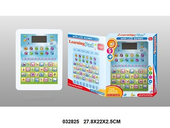 2016 attractive Educational learning child preschool book with 15 Languages