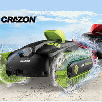 Amphibious stunt deformation car remote control charging off-road vehicle children's new toy car