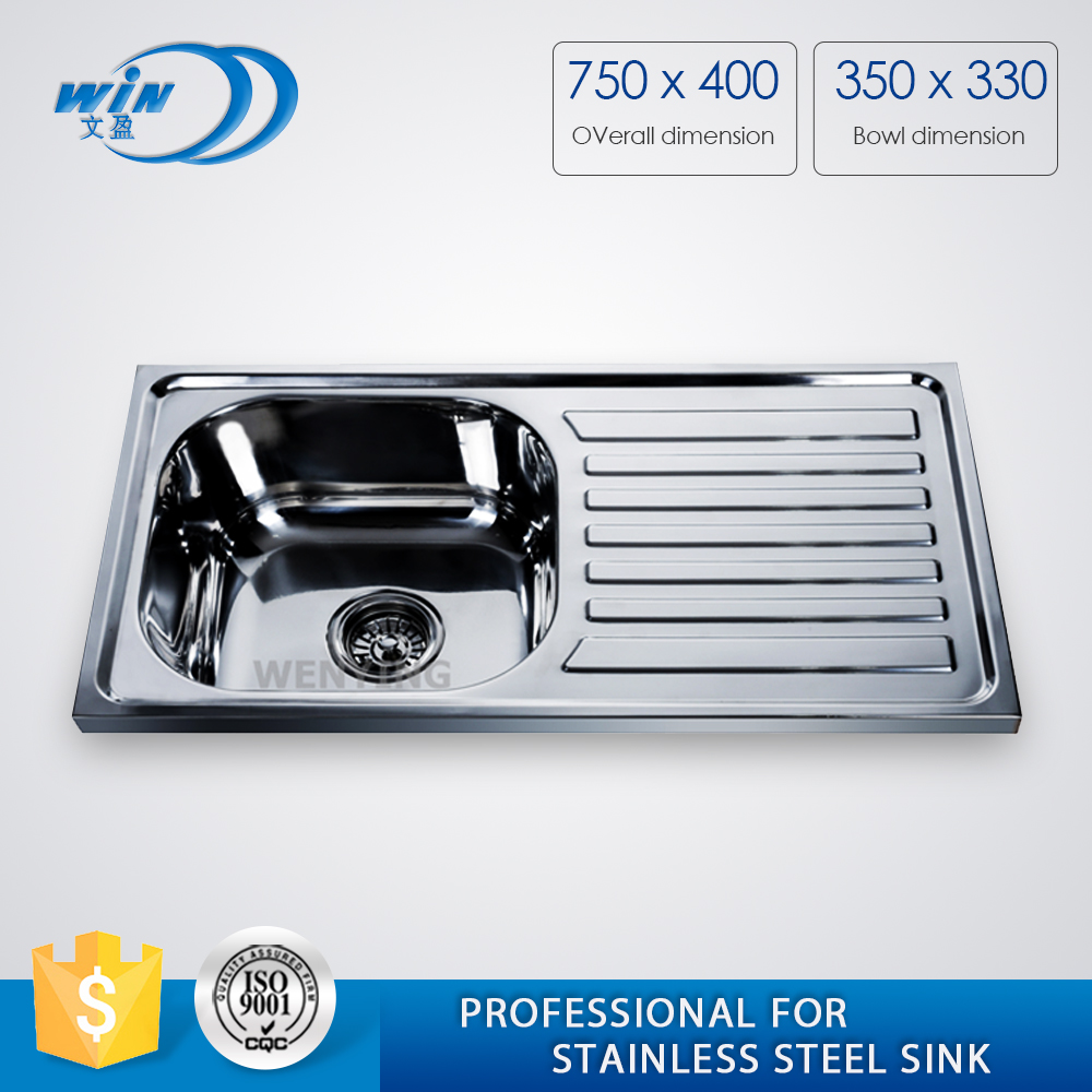 Stainless Steel Sink Mat, Stainless Steel Sink Mat Suppliers And  Manufacturers At Alibaba.com