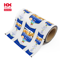 Excellent Material Packaging Aluminum Foil Plastic Roll Film For Biscuit
