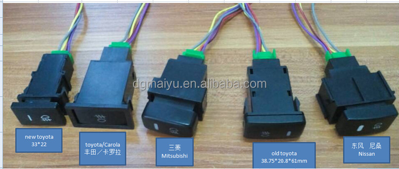 mitsubishi galant 99 2000 01 02 03 fog light lamp control switch mitsubishi galant 99 2000 01 02 03 fog light lamp control switch