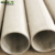 AISI SUS 304 304L 316 316L round Stainless steel seamless tube/welded pipes