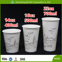 100% environment Eco-friendly new design disposable paper coffee cups with different lids with custom printed