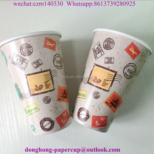 anhui free samples bottom price stocked christmas tree paper cup 12oz