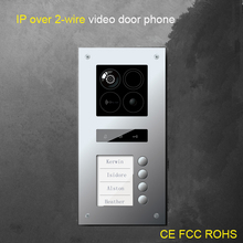 IP 2-wire video door bell, door bell camera, video intercom system for apartments