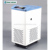 Convenient lab circulating portable water chiller for thermostatic cooling(-30C)