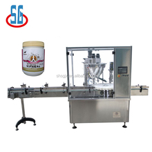 SG High Speed 80-100 Bot/Min Automatic Vial Bottle Powder Injection Filling Machine For Medicine Powder