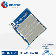 rf star fm transmitter wifi module electronic micro ic chips chipset price