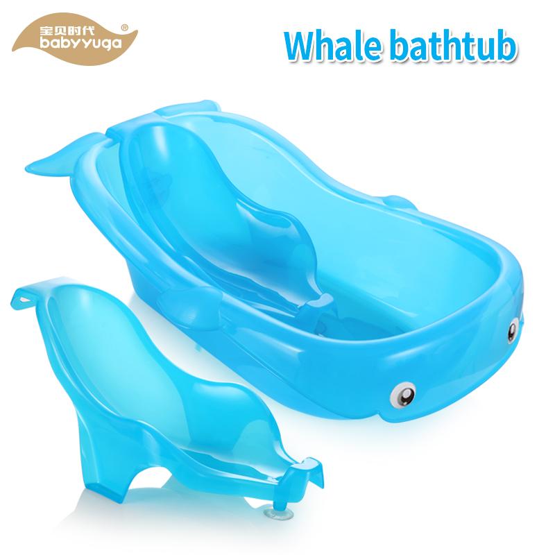 Baby Plastic Bath Tub Bh-302 - Buy Baby Plastic Bath Tub,Baby ...