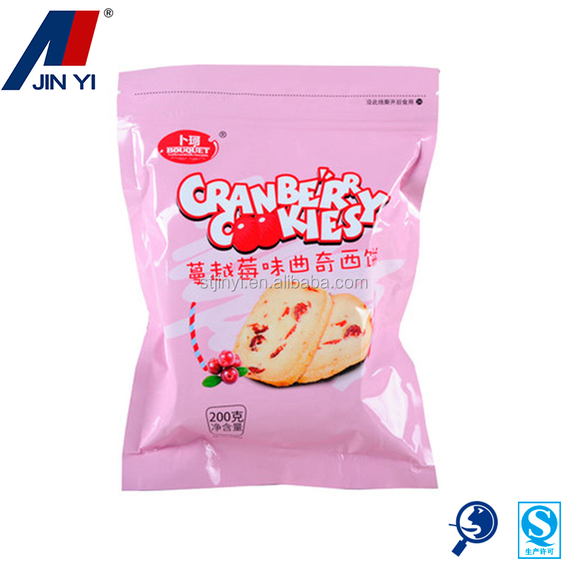 Vivid plastic sandwich packaging bag printing