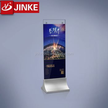 indoor hotel advertisement board design with safety glass stainless steel holder stand display for advertising - Stainless Steel Hotel Design