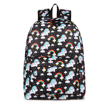 Ginzeal  Cartoon Unicorn Cute Printed Waterproof Backpack