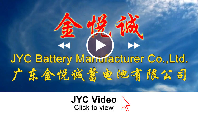 Continual Hot Sale JYC Brand 2V 200Ah Rechargeable Tubular GEL OPzV Battery