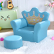 import china cheap king throne chair for kids