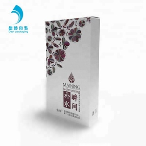 Cheap C1S coated paper uv printing cosmetic carton box