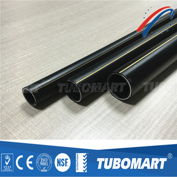 flexible natural gas pipe UV resistant underground outdoor plastic gas pipe