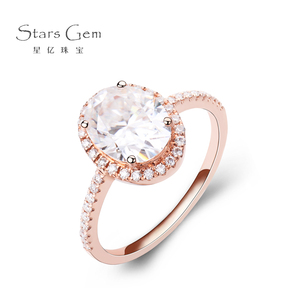 White Gold Moissanite1.0Ct 14K 18k gold jewelry Wedding Promise Engagement Ring,Christmas decoration