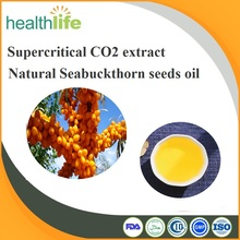 Natural CO2 supercritical extract Seabuckthorn seeds oil