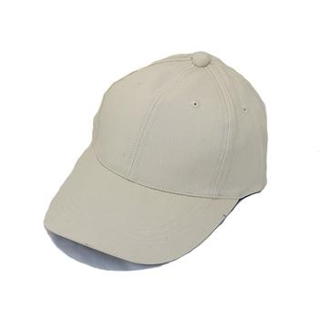 Unique Best Baseball Hats For Guys 5da07d2e69e