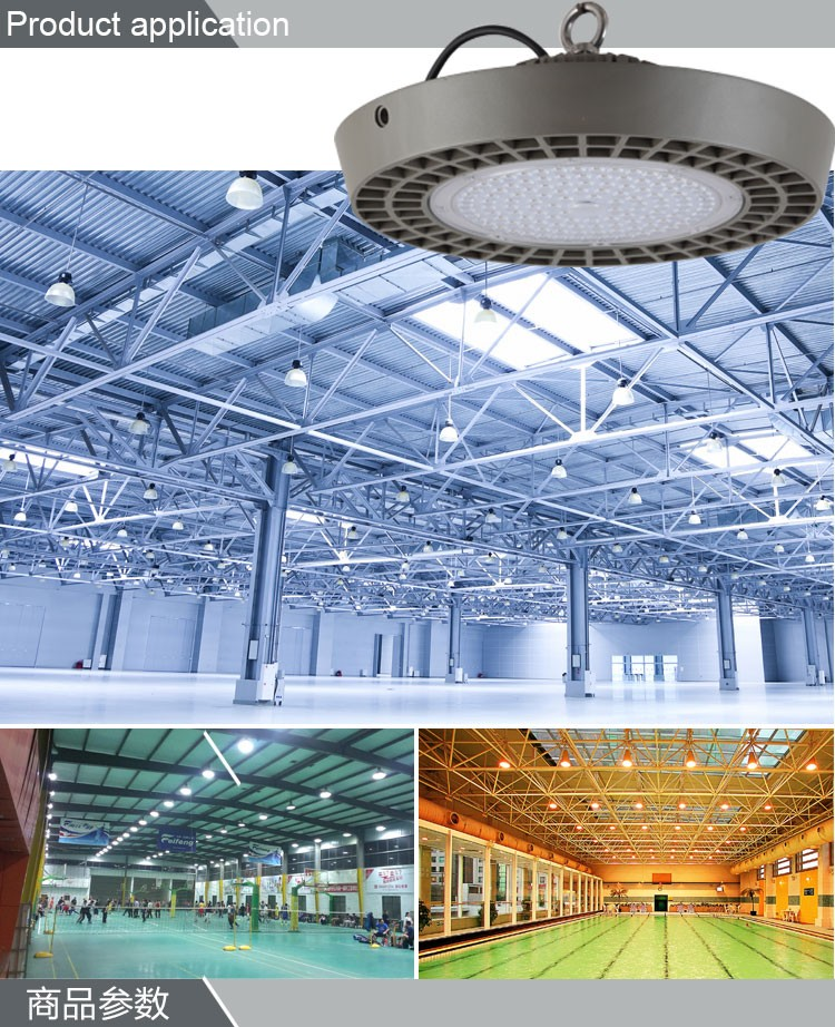 indoor/outdoor waterproof led UFO high bay lights UFO design