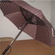 Spot wholesale supply fashion fan umbrella uv protection beach umbrella with solar fan for adult