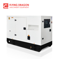 small household mute diesel generator price 50kva low noise genset 50kva silent power plant