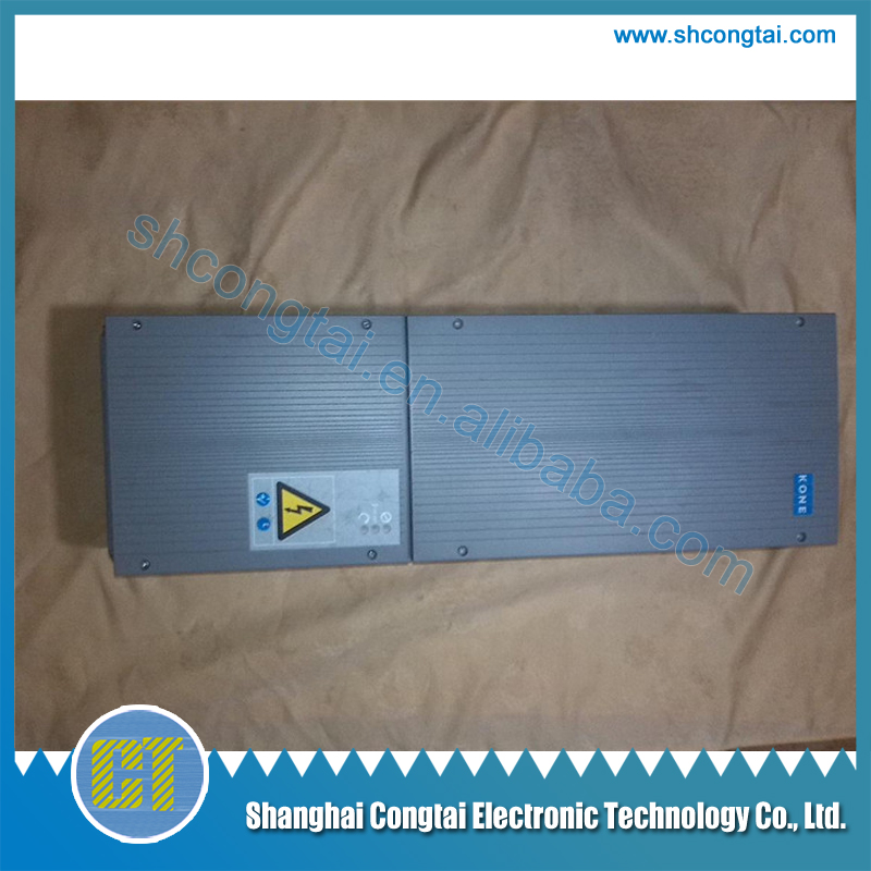 Kone Elevator Drive Inverter Kdm Km997159_local - Buy  Km997159_local,Km997159_local,Kone Elevator Drive Inverter Kdm Product on  Alibaba com