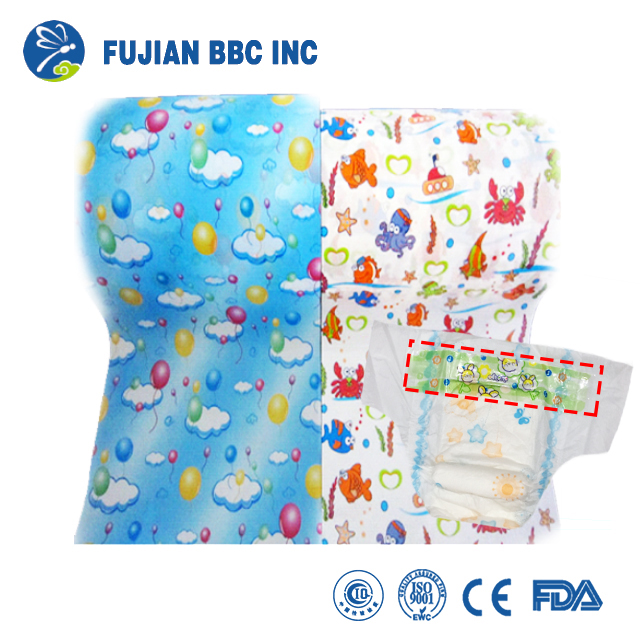 Diaper Raw material PP Frontal Waist Tapes For Baby/Adult Diapers Nappy manufacturers in China