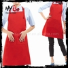 New fashional china alibaba 100% cotton apron with high quality